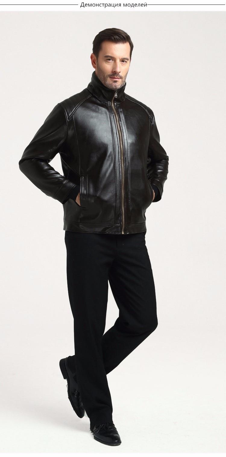 Winter jacket men 2018 Winter dress Fashion jackets men Warm High Quality PU Fur Coat With hat leather jackets men Hot sale