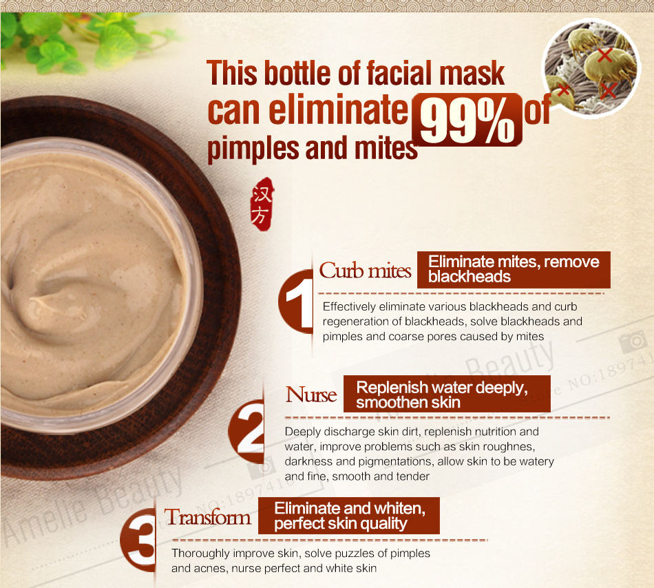 MEIKING Face Mask Skin Care Whitening Acne Treatment Remove Blackhead Acne Facial Masks   sleep Cleaning Moisturizing Type 120g 2