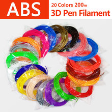 Quality product abs 1.75mm 20 colors 3d pen filament pla filament abs filament 3d pen plastic 3d printing filament abs plastic(China)