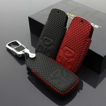 car key ring case for audi Q7 tdi 2016 2017 audi sport quattro case wallet remote car key cover TTS tfsi s line genuine leather(China)