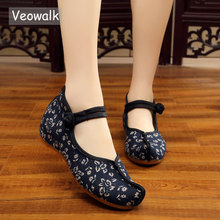 Veowalk Floral Printed Women's Canvas Flat Shoes Nose Toe Mid Top Comfort Soft Casual Mary Janes for Ladies Zapatos Mujer Black(China)