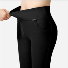 Women Ladies Plus Size 6XL 5XL High Waist Pants Stretch Sexy Pencil Slim Fit Skinny Trousers Black White Wine Blue Leggings