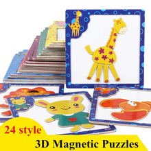 3D Magnetic Puzzles Lion/Cat/Panda Cartoon Animals Kids Toys Tangram Child Christmas Gift Wooden Toys for Children GH584