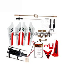 syma S107G  gyro R /C Mini Helicopter remote control toy parts main rotor 3.7V 150mah lithium battery tail rotor  landing gear