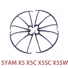1 set 5 Colors 4 pcs/lot SYMA X5C X5C1 X5 X5SW Spare Guard Circle Protecting Frame Ring Part For RC Quadcopter Drone Spare Parts(China)