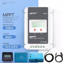 MPPT 40A Tracer 4210A  Solar Charge Controller 12/24V Auto with MT50 Meter Ebox-WIFI Ebox-BLE USB Cable and Temperature Sensor