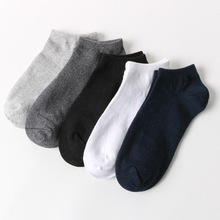 5pairs/lot Spring summer men cotton ankle Socks for men's business casual solid colors short socks male sock slippers 2017