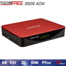 Free shipping hd satellite receiver rocomfree s929acm Tuner HD iks and sks 3G IPTV az america for Latin America(China)