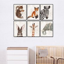 6 PCS Original Classic wild animal Giclee printed art prints   Morden art for kids room Nursery decor Wall art Unframed