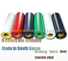 5M flocking fabric Heat Transfer vibyl T shirt heat transfer Film Cutting Plotter Film Made in South Korea