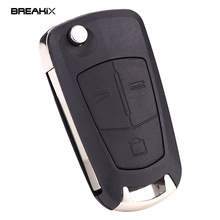 Breakix Car Keys 3 Button Flip Key Shell For Opel Vauxhall Vectra C B D Folding Keys Corsa Astra G J H Signum Remote Key Case(China)