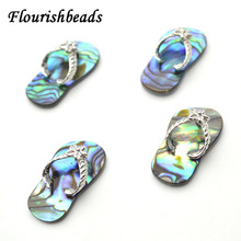New Design Cute Natural Abalone Shell Shoe Shape Pendant 22mm Small Size Jewelry