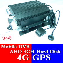 4CH MDVR manufacturers direct sales HD HDD car video 4G GPS remote vehicle monitoring host(China)