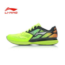 Li Ning original summer men's running shoes Super light 11 Sports  Men's Athletic Shoes for men Breathable shoes ARBJ009