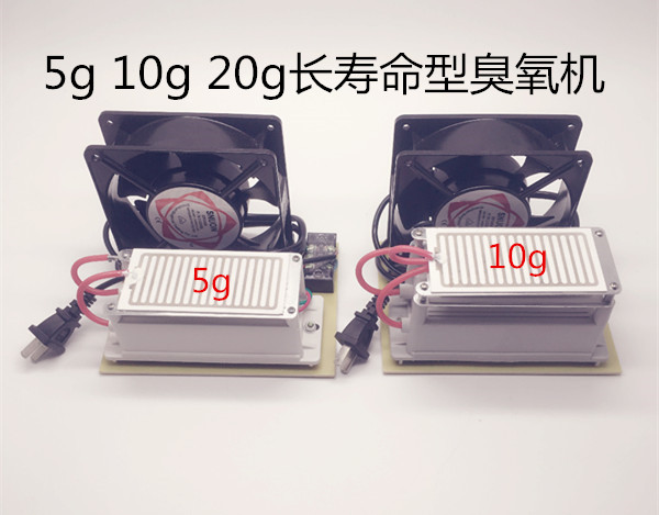 5g 10g 20g ozone generator long life ozone disinfection machine in addition to formaldehyde odor air purification<br>
