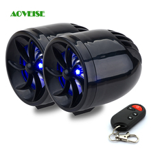 Motorcycle Anti-theft system 12V MP3 Stereo alarm Motorcycle Speaker FM TF SD MMC MP3 Handlebar Stereo Sound System(Black)