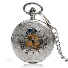 2017 Silver Carving Engraved Roman Numbers Double Hunter Mechanical Hand Wind Pocket Watches Men Women Fob Clock Chain