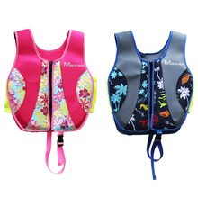Everest Child 2.5mm Neoprene Life Vest Printing Swimming Life Jackets Water Sports Equipment for Kids Swimming Surfing Drifting