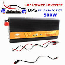 DOXIN 500W DC 12V to AC 220V Home UPS Power Inverter With Charger & UPS and Fast Charge