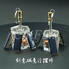 1PCS ChiFun K Workshop DIY Hanging type maglev Magnetic Levitation Motor solar creative decoration 300-1500rpm/min