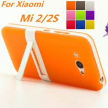 Ultra-thin PC Frame Soft Case Cover Xiaomi Mi2 TPU Silicon Case For Xiaomi Mi2 Mi2S Matte Feel Capa Fundas Free One Film(China)