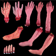 Broken Finger Hand Foot Blood Horror Halloween Decoration Severed Bloody Limbs Hand Novelty Dead Broken Hand Gadgets LS769(China)