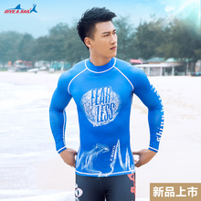 Free Shipping Mens Long Sleeve Body Sunscreen Suit Fast Dry Body Surfing Jellyfish Clothing