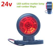 2X 24V double face Position stalk lights side marker outline Lights  Trailer Truck lamp Lorry Van Clearance lamp Pedestal light