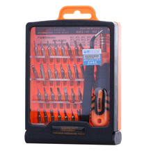 32 in 1 Multifunctional Tool Kits Precision Screwdriver Set for iPhone Laptop PC Watch Electronic Screwdriver Bits Repair Tools(China)