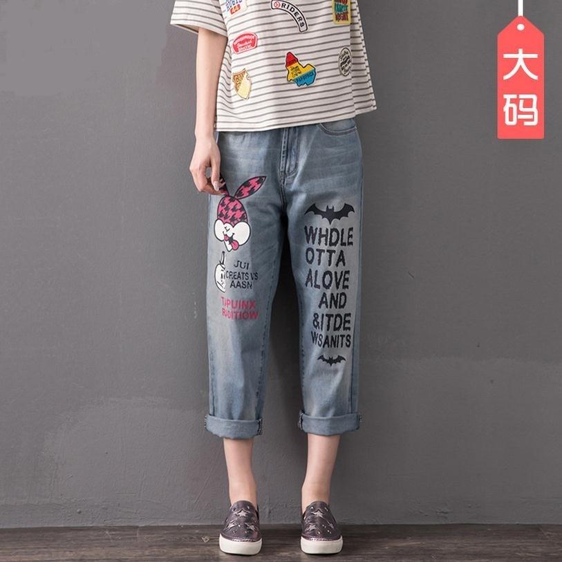 100kg 7XL plus size cotton jeans 2017 autumn European station ladies cowboy Ankle-Length Pants wide leg loose jeans w1463Одежда и ак�е��уары<br><br><br>Aliexpress