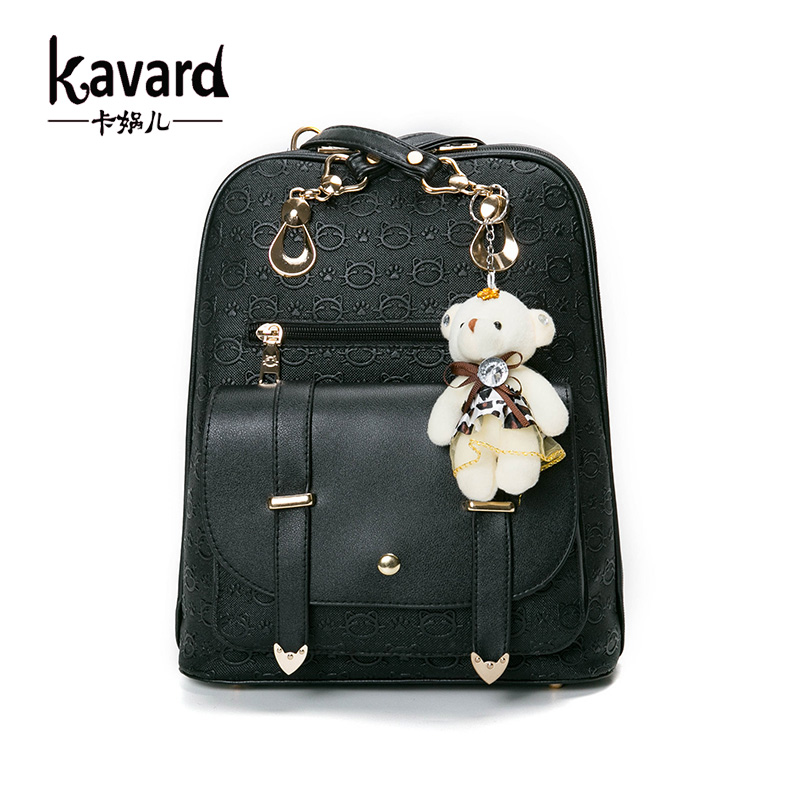 kavard 2017 famous designer brand backpack brand design school backpack leather School Bag for girl Student women backpack sac<br><br>Aliexpress