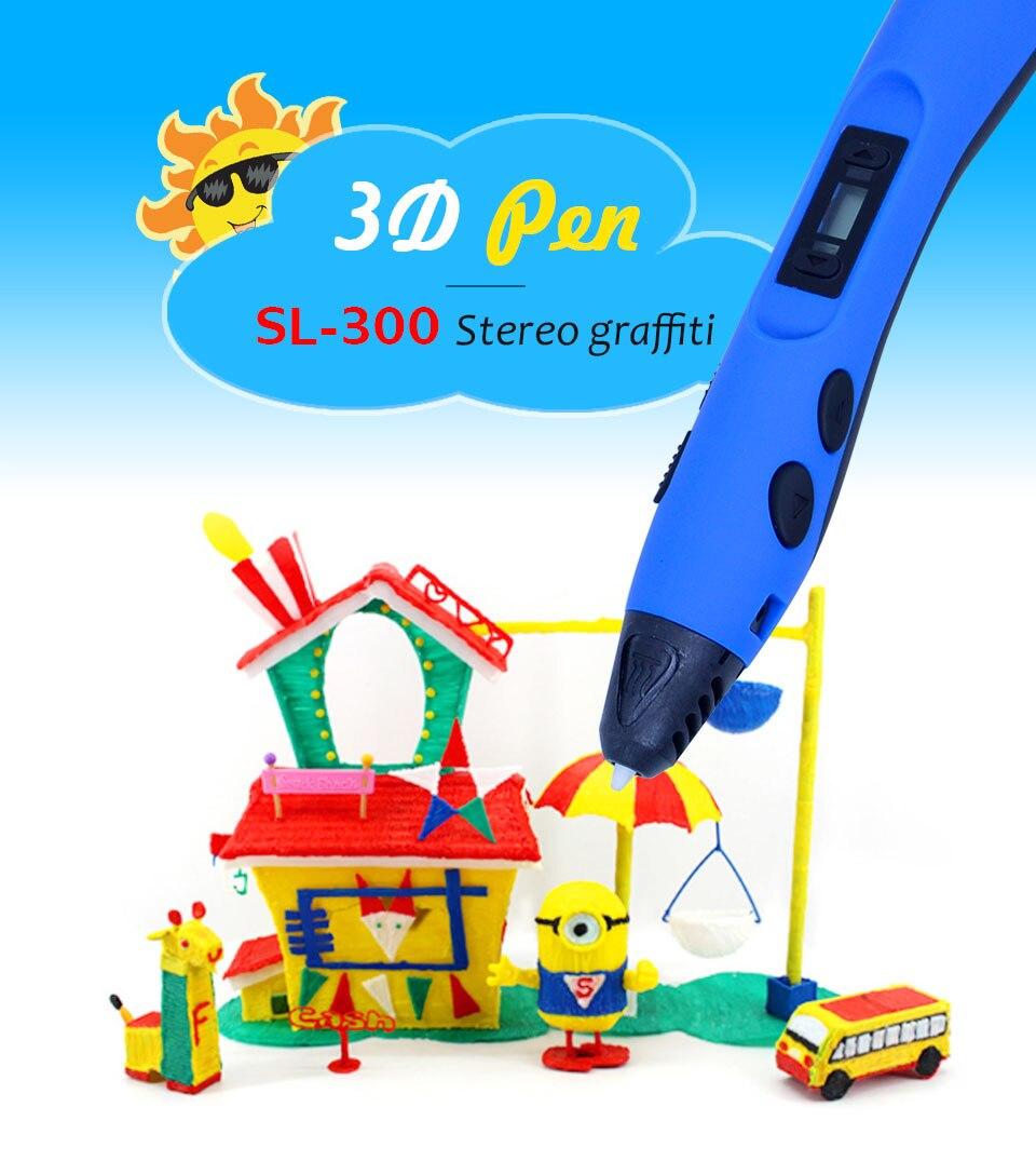 SL-300_01