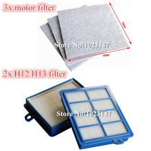 2x H12 H13 Hepa Filter + 3x Motor Filters Replacement for Philips Electrolux Vacuum Cleaner Parts(China)
