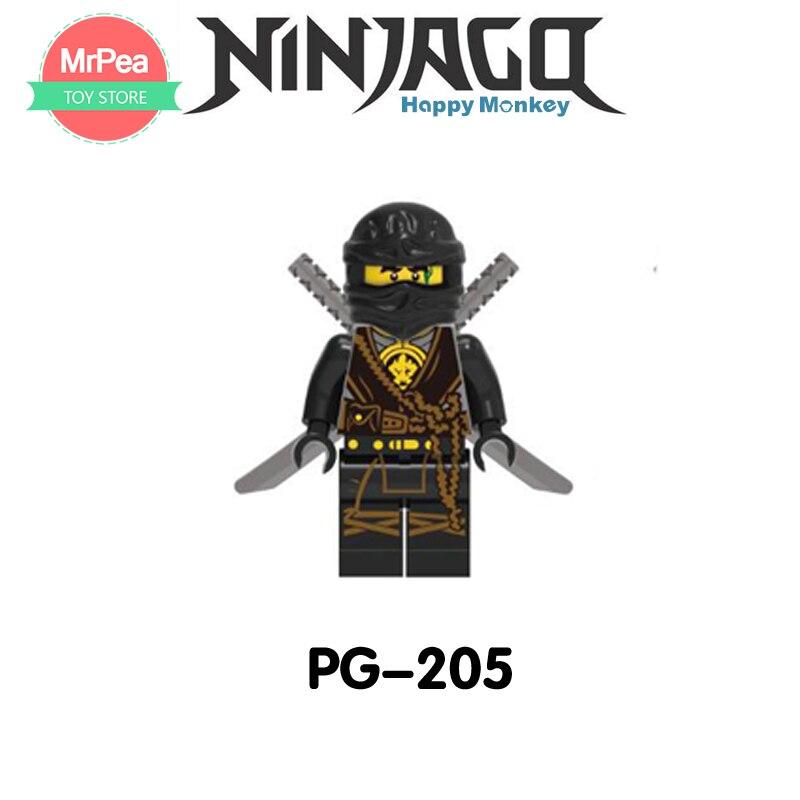 PG-205
