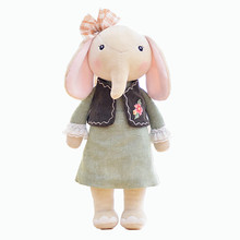 "METOO Elephant Dolls Dreaming Girl Wear Cloth Pattern Skirt Plush Stuffed Gift Toys for Kids Children 12*4"" Brand New"