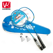 CAMEWIN Brand 2 Pieces Super Light Badminton Racket for 5-15 Child Carbon Fiber  +2 Pieces Shuttlecock +1 Bag (1 Pair=2 Pieces )
