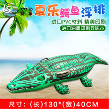 crocodile Swimming Rings Giant Pool Float Dolphin Style baby Swimming Ring Floating Rings Inflatable Toy PVC hot selling