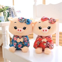 Direct deal kimono pig giant plush doll pig toys for children gift High quality and low price 33cm
