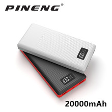 PINENG PN - 969 20000mAh Power Bank Dual USB External Mobile Battery Charger Li-Polymer LCD Display Poverbank Phones BYKRSEN Store store