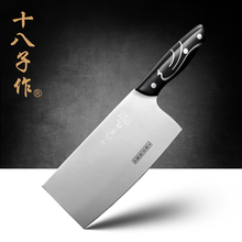 11-11 Special Offer Shibazi 4Cr13 Stainless Steel Chop and Cut Dual-purpose Kitchen Cooking Slicing Professional Chef Knife