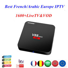 Quad Core androd tv box with 1500+ IPROTV French Arabic IPTV Live TV One Year Europe Arabic iptv free sfr sports smart tv(China)
