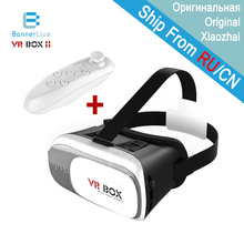 "VR BOX 2 II 3D Glasses Bluetooth Remote VRBOX Virtual Reality Cardboard Video Glasses for 3.5""~6"" iPhone Xiaomi HTC SmartPhone(China)"