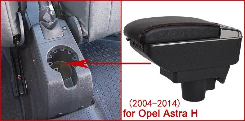 Opel Astra H 790