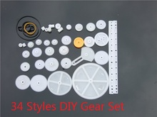 34 pcs/lot Plastic DIY Gear Set  Include Rack Pulley Belt Worm Single Double Gears Free shipping Russia