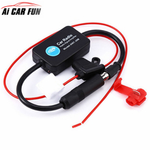 Universal Auto Car Radio FM Antenna Signal Amp Amplifier Booster for Marine Car Vehicle Boat RV 12V Signal Enhance Device