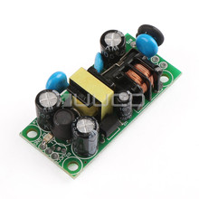AC to DC Converter AC 90~240V to DC 5V Switching Power Supply 4W Voltage Regulator / Power Adapter
