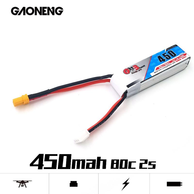 G 450 2S 1