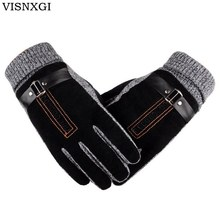 2017 New Design Men Winter Gloves Luxury Leather Moto Guantes PU Patchwork Thick Gloves Male Motocicleta Thermal Warm Gloves(China)
