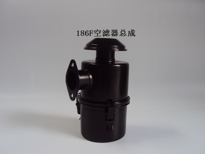 Fast shipping diesel engine 186F 186FA Short air filter assembly Tiller Mini tiller air cooled suit kipor kama any Chinese brand<br><br>Aliexpress