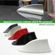 Shark fin antenna special car radio aerials auto antenna signal for Suzuki Splash Swift Car styling(China)